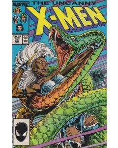 Uncanny X-Men (1963) # 223 (7.0-FVF)