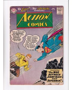 Action Comics (1938) # 253 (3.0-GVG) (1328824) 2nd App. Supergirl