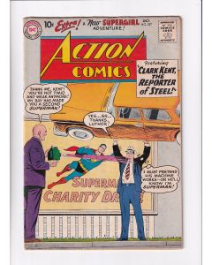 Action Comics (1938) # 257 (4.0-VG) (1328923)