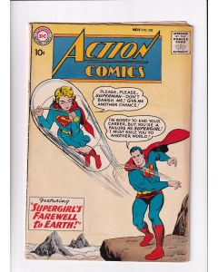Action Comics (1938) # 258 (4.0-VG) (1328954) 2nd Supergirl Cover