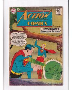 Action Comics (1938) # 262 (3.0-GVG) (1329067)