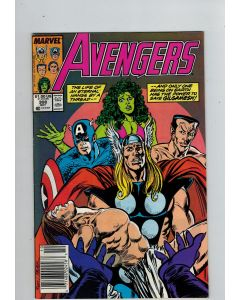 Avengers (1963) # 308 MARK JEWELERS (8.0-VF)