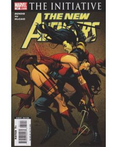 New Avengers (2005) #  31 (8.0-VF)