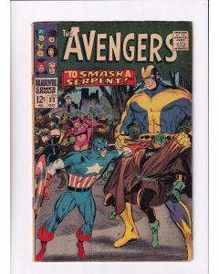 Avengers (1963) #  33 (3.5-VG-) (1304156)