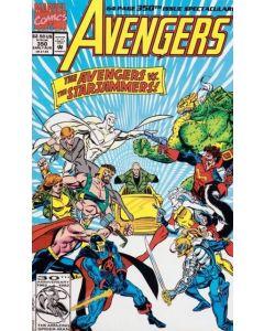 Avengers (1963) # 350 (8.0-VF) Flip-book, Black Knight