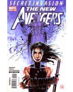 New Avengers (2005) #  39 (8.0-VF) Secret Invasion