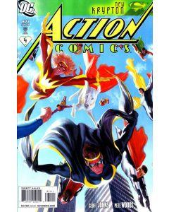 Action Comics (1938) # 871-880 (8.0/9.0-VF/NM) Complete Set Run