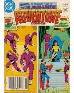 Adventure Comics (1938) # 493 (5.0-VGF) Digest Format