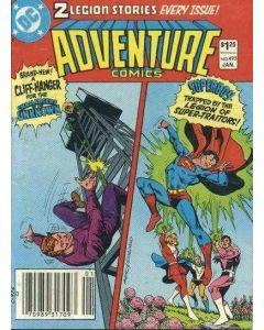 Adventure Comics (1938) # 495 (5.0-VGF) Digest Format