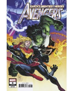 Avengers (2018) #   8 TAN Variant 1:25 (9.4-NM)