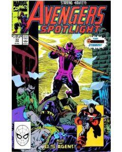Avengers Spotlight (1987) #  33 (7.0-FVF)