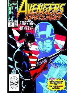 Avengers Spotlight (1987) #  34 (5.0-VGF)