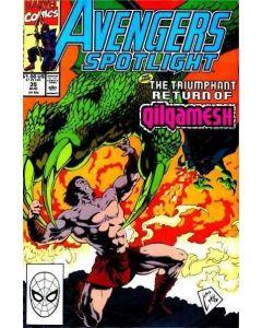 Avengers Spotlight (1987) #  35 (5.0-VGF)