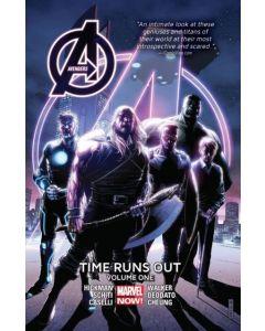 Avengers Time Runs Out HC (2015) #   1-4 1st Print (9.0-VFNM) Complete Set
