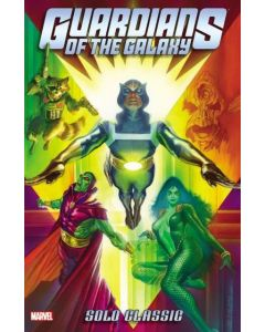 Guardians of the Galaxy Omnibus (2015) #   1 1st Print Sealed (9.2-NM)