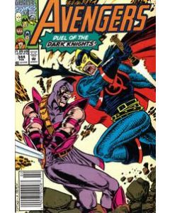 Avengers (1963) # 344 Newsstand (6.0-FN) Pen mark on cover THE GATHERERS