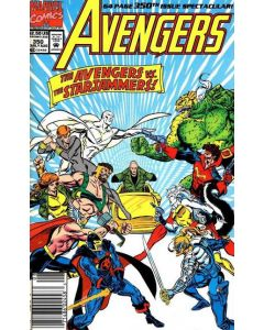Avengers (1963) # 350 Newsstand (8.0-VF) Flip-book Avengers vs X-Men