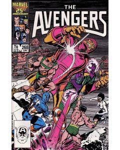 Avengers (1963) # 268 (7.0-FVF) Kang