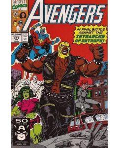 Avengers (1963) # 331 (8.0-VF)