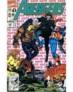 Avengers (1963) # 342 (6.0-FN)