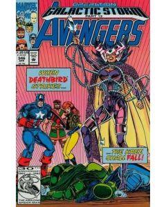 Avengers (1963) # 346 (8.0-VF) 1ST APP. STARFORCE