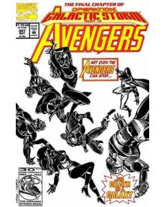 Avengers (1963) # 347 (9.0-NM)
