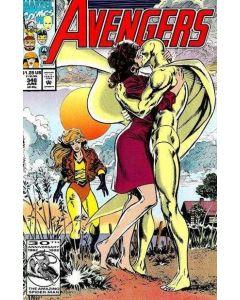 Avengers (1963) # 348 (9.0-NM)