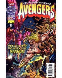 Avengers (1963) # 398 (8.0-VF)