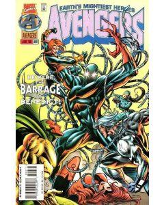 Avengers (1963) # 399 (8.0-VF)