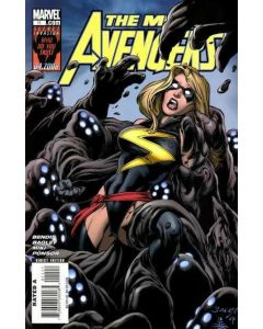Mighty Avengers (2007) #  11 (6.0-FN)
