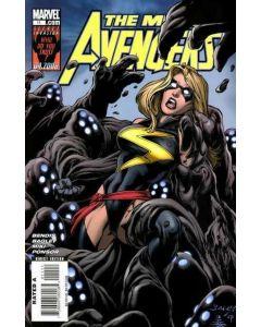 Mighty Avengers (2007) #  11 (8.0-VF)