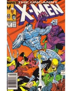 Uncanny X-Men (1963) # 231 Newsstand (7.0-FVF)